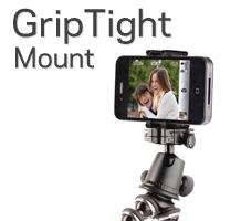 Grip tight mount
