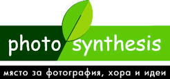 LOGO PHOTOsynthesis1