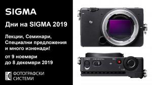 Sigma_Days_2019_1920x1080_rev_FS_2