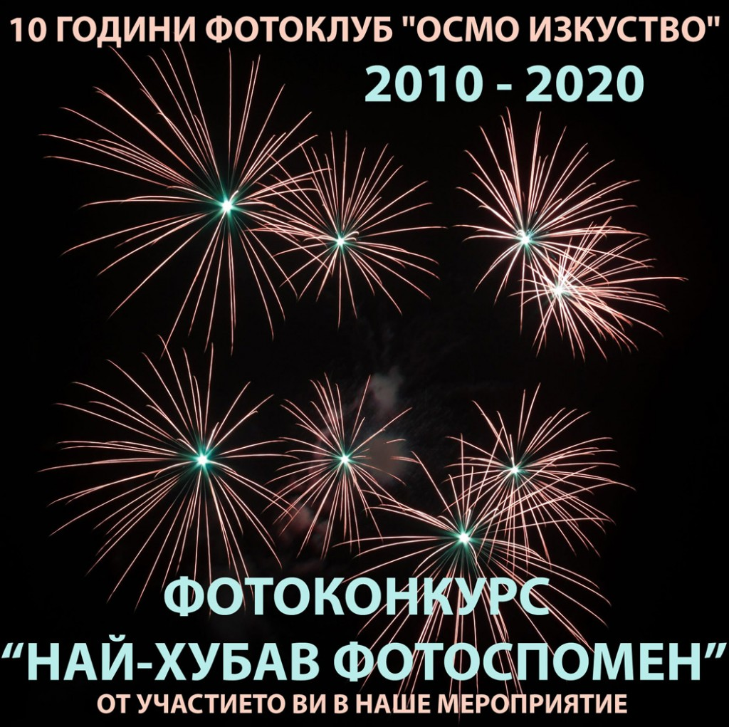 Banner_FB_1920_1050