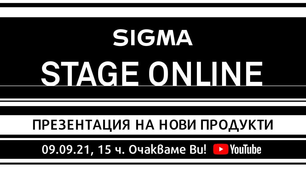ONLINE_STAGE_0804_pc_bg